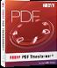 ABBYY PDF Transformer+ Upgrade discount coupon