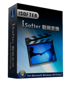 iSofter 動画変換 discount coupon