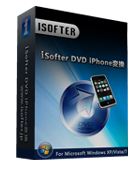 iSofter DVD iPhone変換 discount coupon