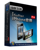 iSofter iPhone 変換Pro discount coupon