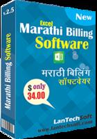 25% OFF Marathi Excel Billing Software