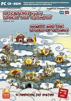 20% OFF Smarty and the 12 Gods of Olympus