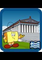 20% OFF Ο Ξεφτέρης ταξιδεύει στην αρχαία Αθήνα