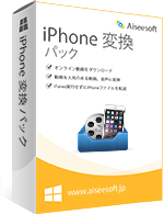 [>20% Off Coupon code] Aiseesoft iPhone ?? ???