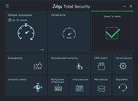 Zillya! Total Security 1PC/1year discount coupon