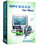 4Videosoft MP4 for Mac download