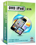 4Videosoft DVD iPod  download