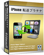 4Videosoft iPhone  activate key