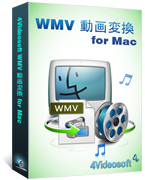 4Videosoft WMV for Mac activate key