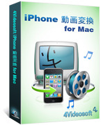 4Videosoft iPhone for Mac activate key
