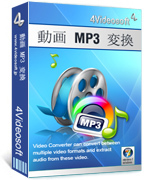 4Videosoft MP3  activate key