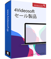 cheap 4Videosoft iPad Mac 転送 究極