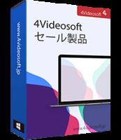 4Videosoft TRP 動画変換 discount coupon