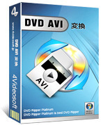 4Videosoft DVD AVI  activate key