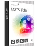 4Videosoft M2TS  activate key