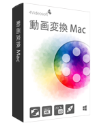 4Videosoft for Mac activate key