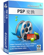 4Videosoft PSP  activate key