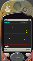 Spanish Arabic Mobile Snake Game discount coupon