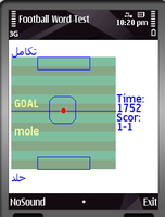 >25% Off Coupon code English Arabic Dict With Football Game