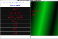 30% OFF Arabic Runtime Environment