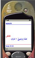 Türkçe-Arapça Kayan Kelimeler Java Oyunu discount coupon