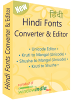 Hindi Fonts Converter and Editor discount coupon