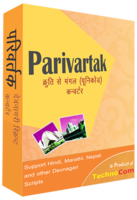 Parivartak discount coupon